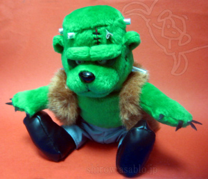 Frankenbear / Meanie Babies Grisly Grizzlies (1999)