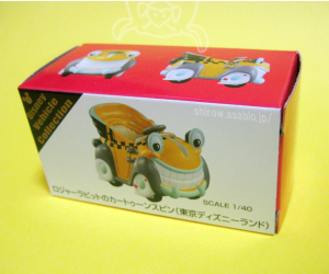 TOMICA the Diecast miniture car/ Roger Rabbit's Car Toon Spin