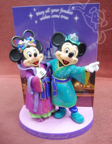 Tokyo Disneyland /Disney's STAR FESTIVAL 2011/ Mini Figurine Mickey & Minnie