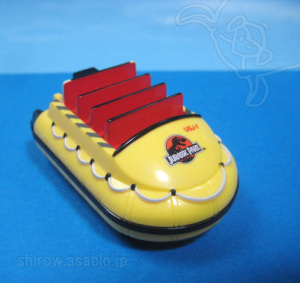 Pullback Toy Penny Racer CHORO-Q (Japan)/ Universal Studios Jurassic Park RIDE BOAT