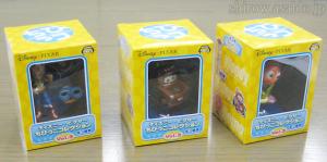 Disney PIXAR Chibikko Collection vol.3 (SEGA-JAPAN)