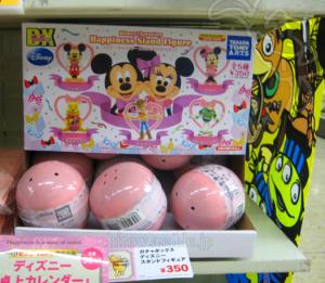 ガチャボックスDX / ディズニーキャラクターハピネス スタンドフィギュア(350円)