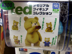 TED Memorial Figure Collection /by T-ARTS(JAPAN)