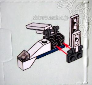 LEGO STAR WARS Advent calender 2013-day 12 / Republic Dropship