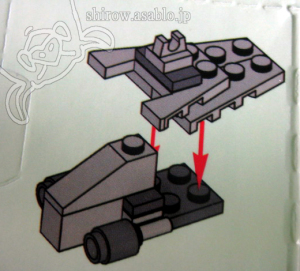 LEGO STAR WARS Advent calender 2013-day  / Republic Assault Ship