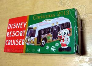 TDR TOMICA/ Disney Resort Cruiser Christmas 2013