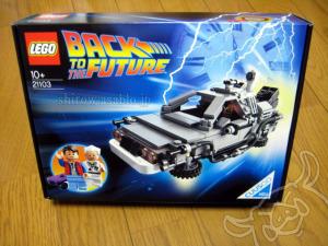 LEGO / Back to the Future Time Machine - De Lorean