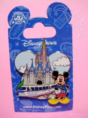 PINS/ WDW - Mickey Mouse and Monorail with Cinderella Castle -SKU Number: 400005490712