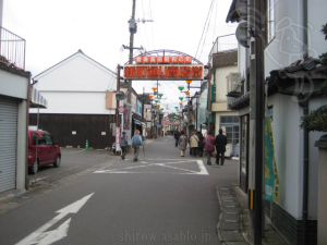豊後高田昭和の町 新町通り商店街