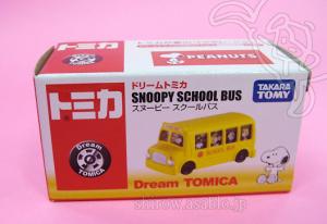Dream TOMICA/ PEANUTS SCHOOL BUS