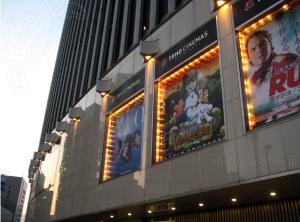 TOHO CINEMAS 日劇