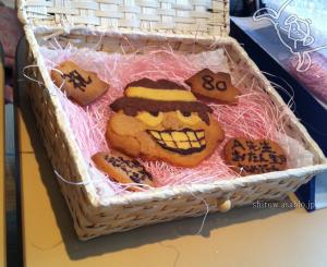 喪黒福造クッキー