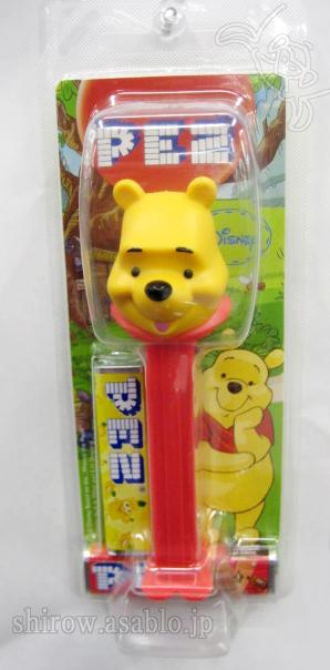 PEZ/Winnie The Pooh (NEW) Japanese Package (MORINAGA)